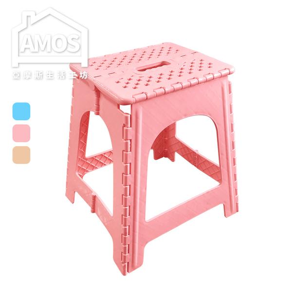 ↗ 多件優惠 ↗【YAN045】便攜式手提大折疊椅(商品為一入)(單筆購買滿2件享優惠) Amos