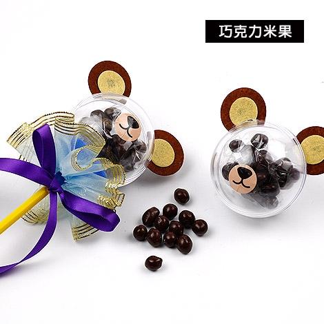 幸福婚禮小物❤小熊扭蛋喜糖❤迎賓禮/二次進場/活動小禮物/送客禮/水果糖/喜糖