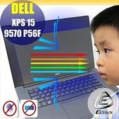 ® Ezstick DELL XPS 15 9570 P56F 觸控版 防藍光螢幕貼 抗藍光 (可選鏡面或霧面)