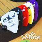 【小麥老師樂器館】彈片 ALICE AP-E PICK 撥片 木吉他 烏克麗麗 電吉他【C8】