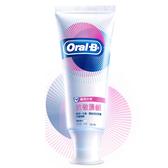 Oral-B 歐樂B-牙抗敏護齦牙膏 90g(極速抗敏)