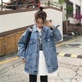 春秋裝韓版2020新款BF風寬鬆中長款工裝長袖牛仔外套女潮『艾麗花園』