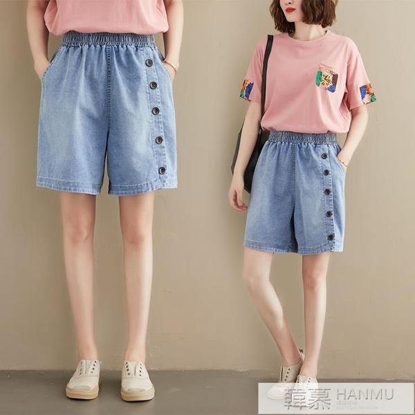 大碼牛仔短褲女夏季薄款百搭胖妹妹五分褲高腰寬鬆顯瘦A字闊腿褲 萬聖節狂歡