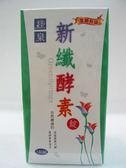 綠泉~新纖酵素180顆/罐~加送4錠/包×3包~特惠中~