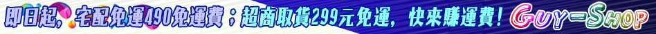 guyshop-headscarf-e3c0xf4x0948x0050-m.jpg
