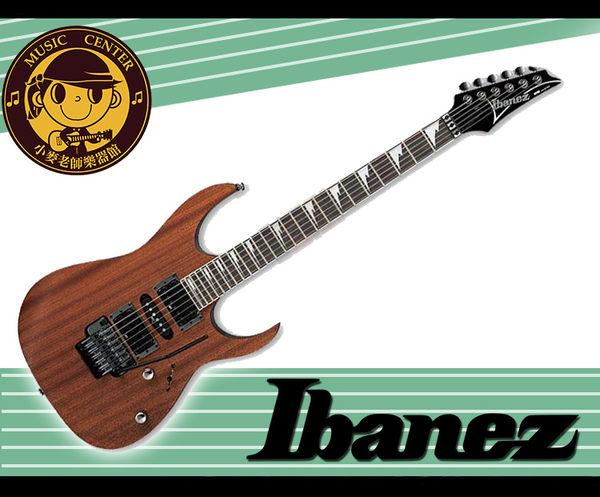 【小麥老師 樂器館】Ibanez RG470 MHZ-MOL 電吉他 大搖座 桃花心木 Jackson 保固