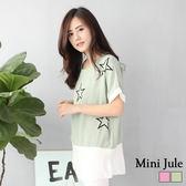 上衣 圓領星星假兩件長版T恤 小豬兒 Mini Jule【SDH81008293】現貨 共2色