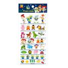 正版 迪士尼 底線貼紙 透明貼紙 生活貼 心情貼 裝飾貼紙 貼紙 玩具總動員款 COCOS DR040
