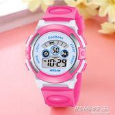 兒童手錶女孩男孩防水可愛夜光計時中小學生電子錶女童數字式手錶     時尚教主