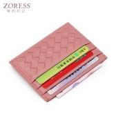 ZORESS新款卡包女式超薄羊皮編織真皮卡夾女士情侶名片夾銀行卡套