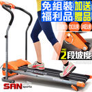 (福利品)飆蜂電動跑步機+送贈品(時速12公里+雙坡度+避震墊)電跑美腿機.運動健身器材推薦哪裡買