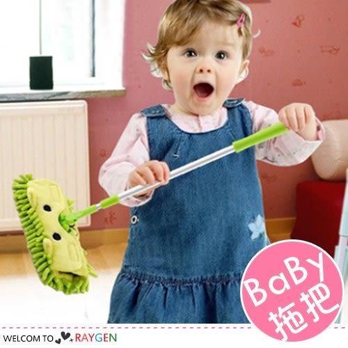 兒童專用清潔打掃仿真可伸縮式拖把