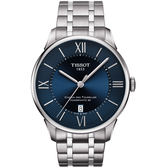 TISSOT天梭Chemin des Tourelles80小時動力儲存腕錶  T0994071104800