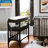 美國Argington換尿布臺 嬰兒床護理臺 寶寶整理臺 後街五號