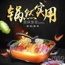 電煮鍋 JK-45H02電火鍋多功能韓式電炒鍋電熱鍋煎鍋煮鍋 220v 3C數位百貨