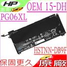 HP PG06XL 電池(原廠)-惠普 OMEN 15-DH1008TX,15-DH0000na,15-DH0001ns,15-DH0003la,15-DH0010ng,15-DH0020ng