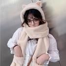 圍巾帽 小熊熊帽子女秋冬季可愛冬天毛絨圍巾一體護耳騎車保暖手套三件套 三角衣櫥
