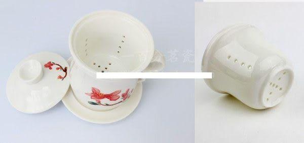 陶瓷帶蓋 手繪四件套彩繪水杯