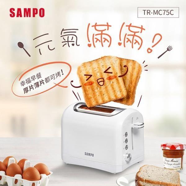 【南紡購物中心】SAMPO聲寶 厚片防燙烤麵包機 TR-MC75C