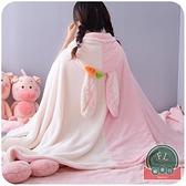 蓋腿小毛毯單人學生披肩毯子斗篷冬季辦公室午睡毯【福喜行】