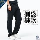 【NST Jeans】夏日單寧雙側袋 天...