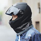 電動機車頭盔男電瓶車女士四季通用全盔冬季保暖全覆式安全帽 萬客居