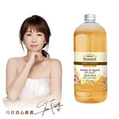 【Green Pharmacy 草本肌曜】蜂蜜&紅灌木泡泡浴 1000ml (效期至2019.07)