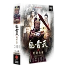 包青天之開封奇案 DVD ( 金超群/何家勁/范鴻軒/王莎莎/王千友/崔波/王皓/岳躍利 )