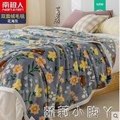 加厚毛毯法蘭絨床單被子學生宿舍冬季珊瑚絨沙發蓋毯辦公室午睡毯 NMS蘿莉新品