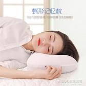 充氣枕 護頸枕修復頸椎專用枕頭牽引糾正成人助眠睡覺枕充氣旅行枕女單人【尾牙精選】