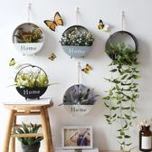 墻壁裝飾壁掛花盆創意墻上仿真綠植物假花掛飾北歐風餐廳墻面掛件