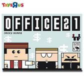 玩具反斗城 辦公室21