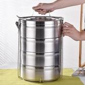 不銹鋼雙層保溫飯盒桶2/3/4/5多層便當飯菜餐盒超大容量食格提鍋 生活樂事館