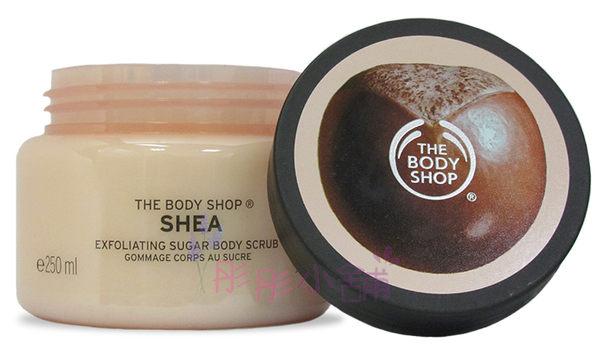 The Body Shop 乳油木果修護身體磨砂膏 250ml / 278g 原廠真品【彤彤小舖】