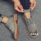 馬丁靴男2018春季夏季百搭個性潮流正韓英倫低筒皮質短靴工裝鞋38-44
