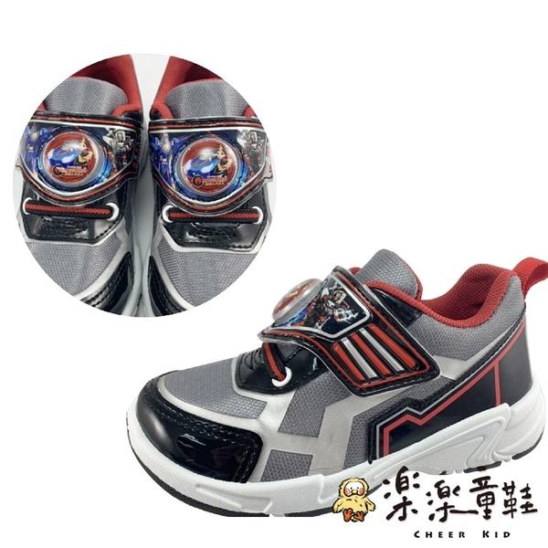 【樂樂童鞋】【台灣製現貨】百變MECARD運動燈鞋 MN020 - 現貨 台灣製 男童鞋 運動鞋 大童鞋 休閒鞋