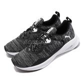 Puma 慢跑鞋 Hybrid Fuego Knit 雪花 黑灰 白 男鞋 運動鞋 【PUMP306】 19295501