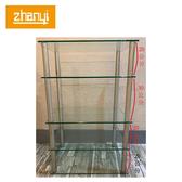 『展示品出清!特別訂製』展藝 ZY800/ZY-800 強化玻璃5層(厚片)鋁合金材料