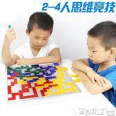 桌遊 角斗士棋2-4人版方格游戲俄羅斯方塊桌面智力棋牌益智玩具JD BBJH