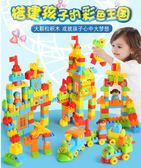 積木-塑料拼插超大顆粒積木玩具1-2-3-6周歲兒童益智力裝女寶寶男孩子5 提拉米蘇