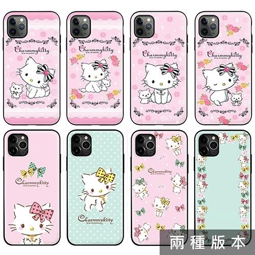 韓國 Charmmy Kitty 手機殼 雙層殼/磁扣卡夾│5G A71 A51│A50 A30s A9 A8s A8