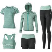 瑜伽服套裝 南極人瑜伽服運動套裝女秋冬新款速干衣寬鬆初學者健身房跑步