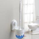 [現貨] 馬桶刷 吸盤懸掛式藍白馬桶刷套組 吸璧式馬桶刷收納架 浴室刷 廁所球刷