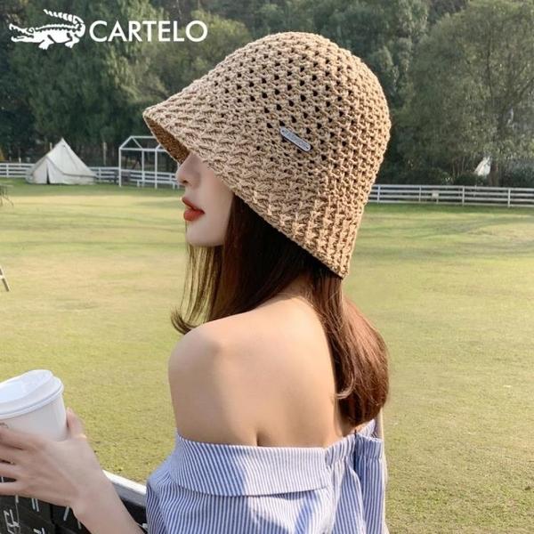 卡帝樂鱷魚女ins潮春夏漁夫帽子時尚韓版百搭遮陽防曬針織水桶帽 西城故事