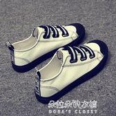 帆布鞋男新款一腳蹬男鞋韓版百搭懶人休閒板鞋學生情侶白布鞋  朵拉朵衣櫥