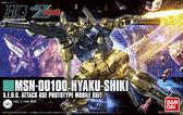 鋼彈模型 HGUC 1/144 百式 MSN-00100 HYAKU-SHIKI 新生式樣 TOYeGO 玩具e哥