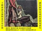 二手書博民逛書店俄文原版罕見10Y389707 出版1960