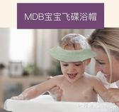 寶寶洗頭帽防水護耳小孩洗澡浴帽硅膠可調節嬰兒童洗發帽  『歐韓流行館』