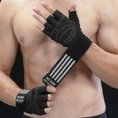加壓護腕健身手套男女器械半指健美訓練舉重鍛煉啞鈴運動防滑透氣【六月爆賣好康低價購】