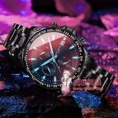 機械錶 新款手錶男士全自動機械錶潮流運動高中學生石英電子男錶瑞士 6色